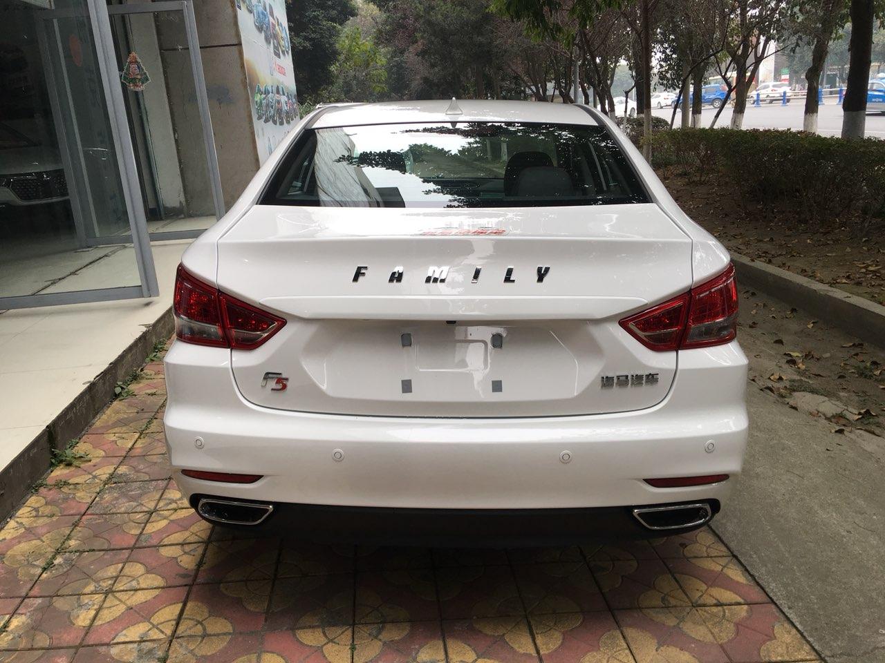 海马汽车,2018款1.6l自动挡豪华型,福美来f5